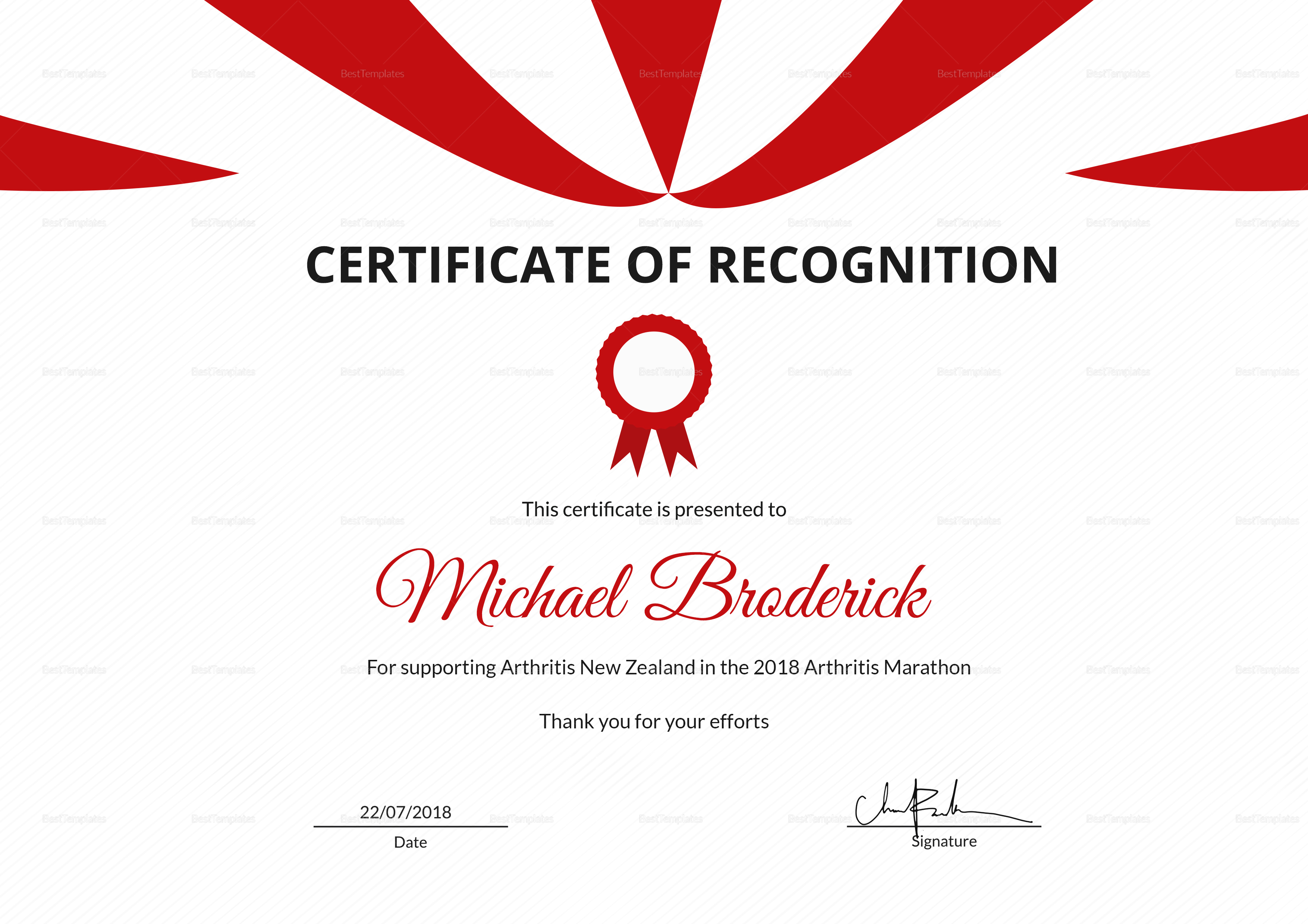 Marathon Participation Certificate Design Template
