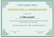 Company Employee Appreciation Certificate Template