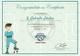 Sports Award Winning Congratulation Certificate Design Template