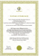 Conformity Certificate Design Template