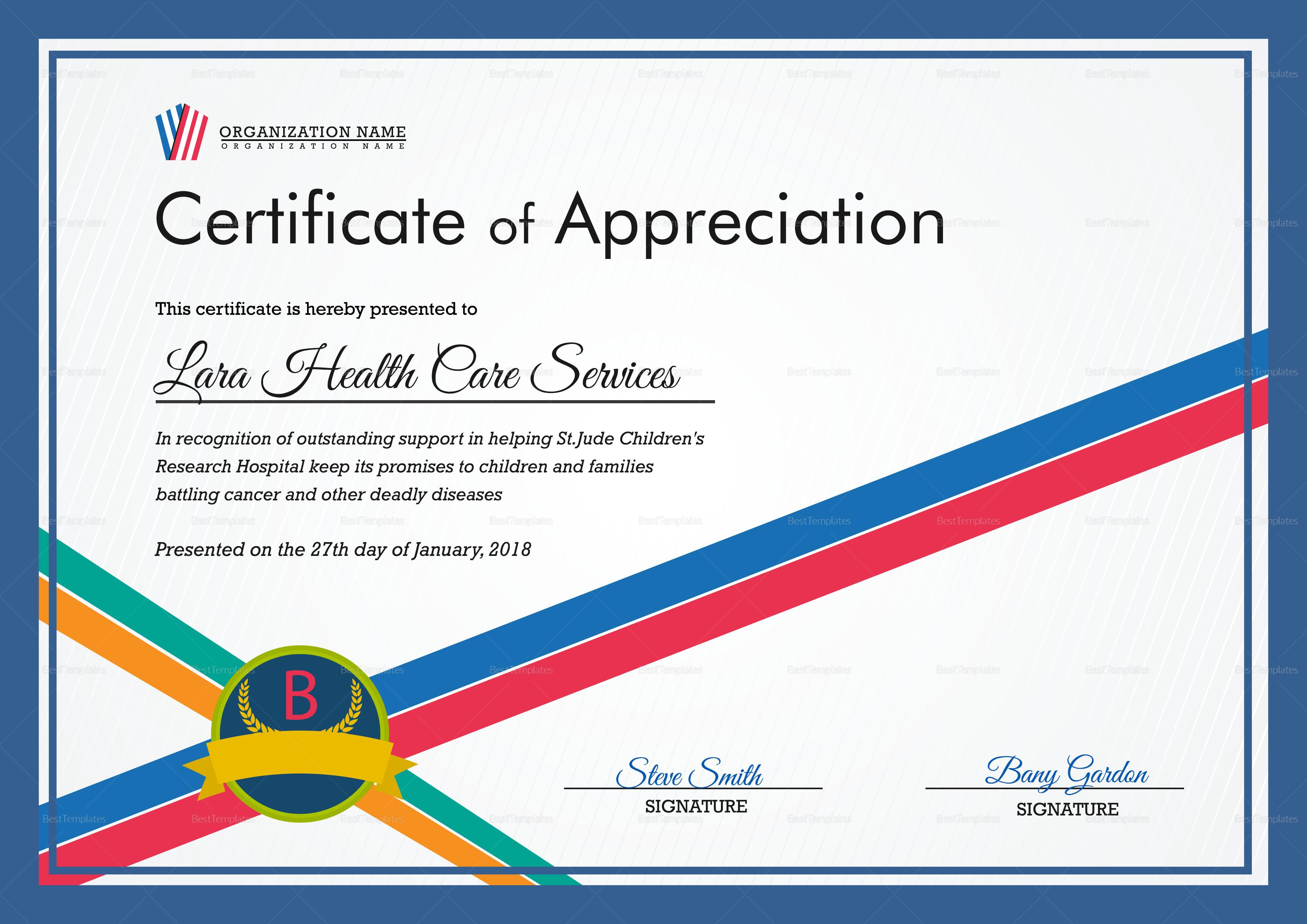 organization appreciation certificate design template in