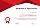 Netball Appreciation Certificate Design Template