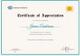 Employee Service Certificate Template