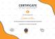 Prize Achievement Certificate Design Template