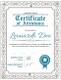 Regular Attendance Certificate Template