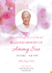 Elegant Funeral Program Invitation Design