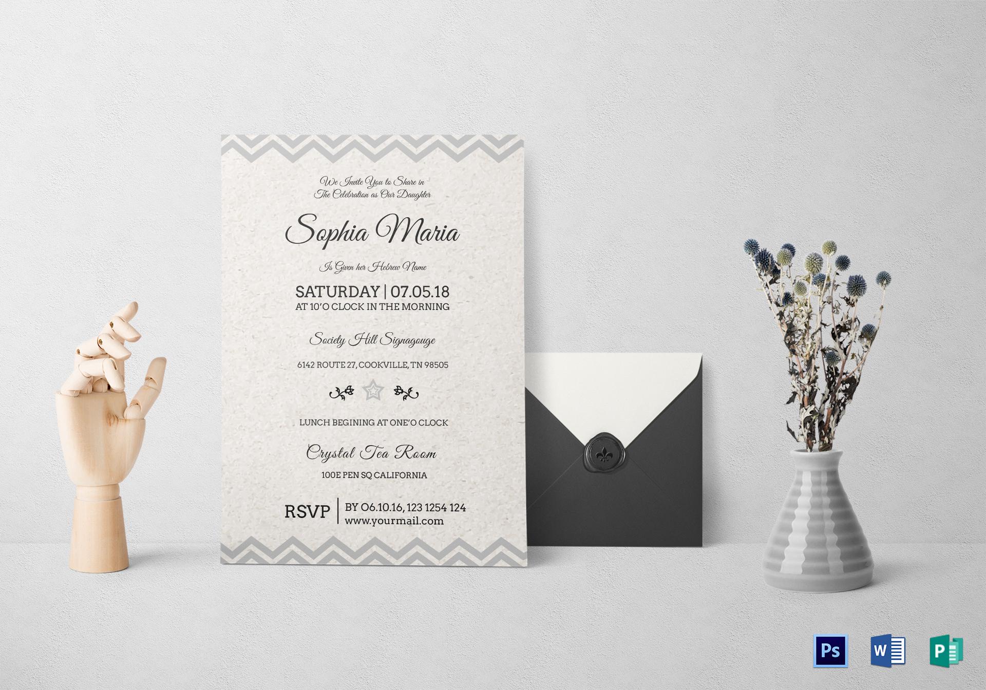 Born Naming Ceremony Invitation Template