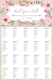 Pink Floral Wedding Seating Chart Card Design Template