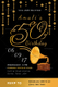 Sample 50th Birthday Party Invitation