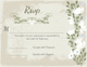 Vintage Wedding RSVP Card