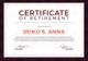 Retirement Certificate Template
