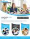 Education Flyer Design Template