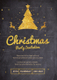 Golden Merry Christmas Party Invitation
