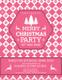 Editable Christmas DJ Party Flyer