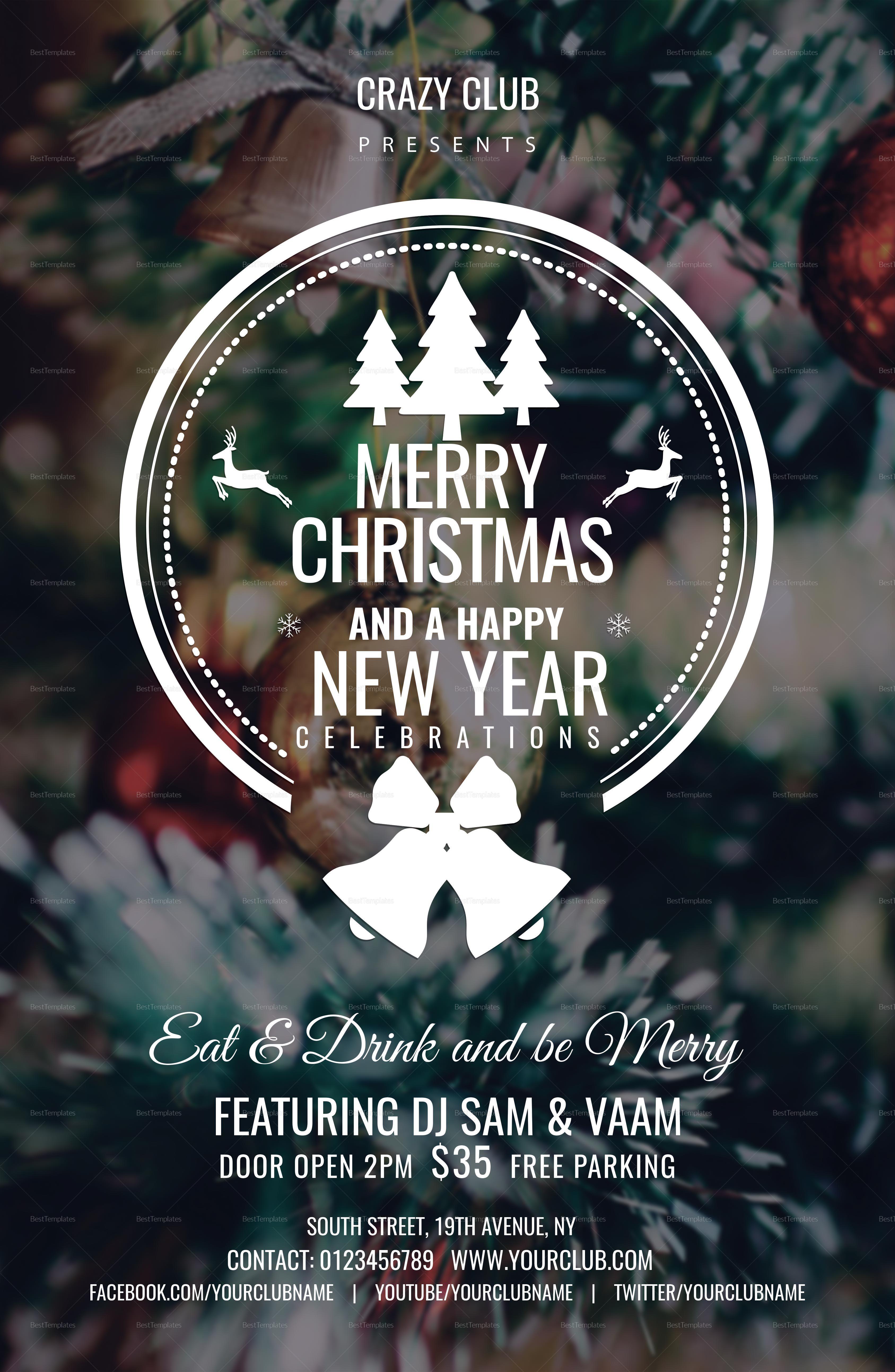 Premium Christmas Poster