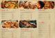Retro Food Menu Trifold Design Template