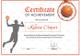 Basketball Award Achievement Certificate Template