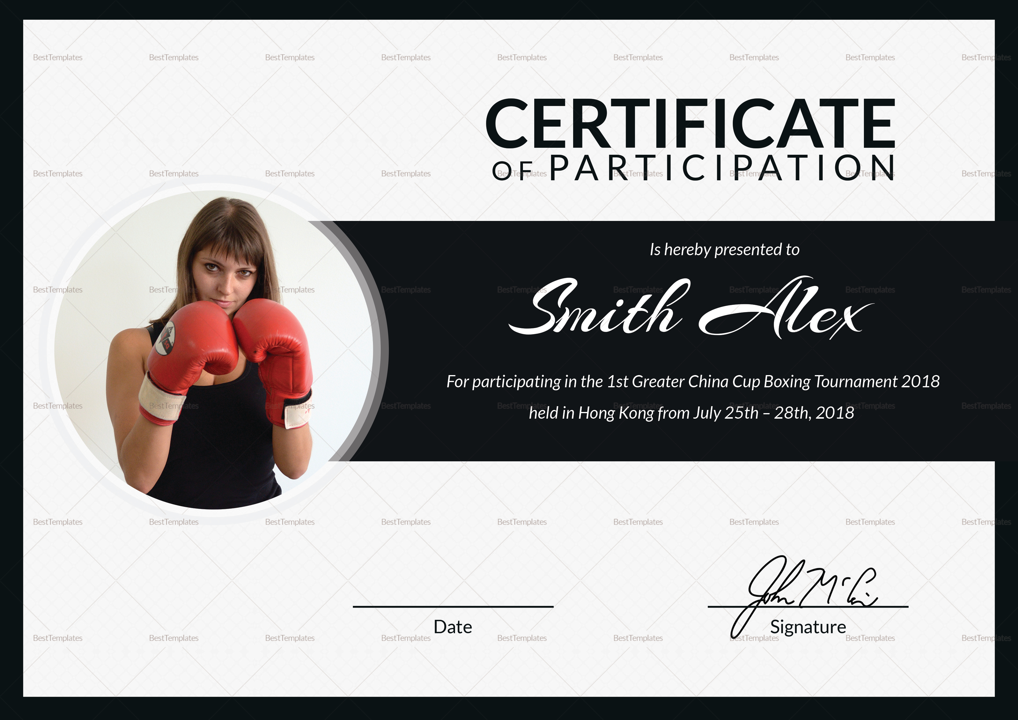 Boxing Participation Certificate Template