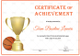 Basketball Achievement Certificate Template